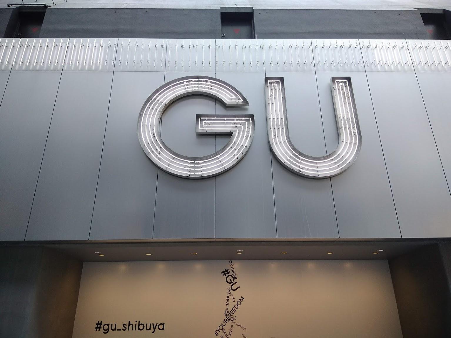 GUの看板