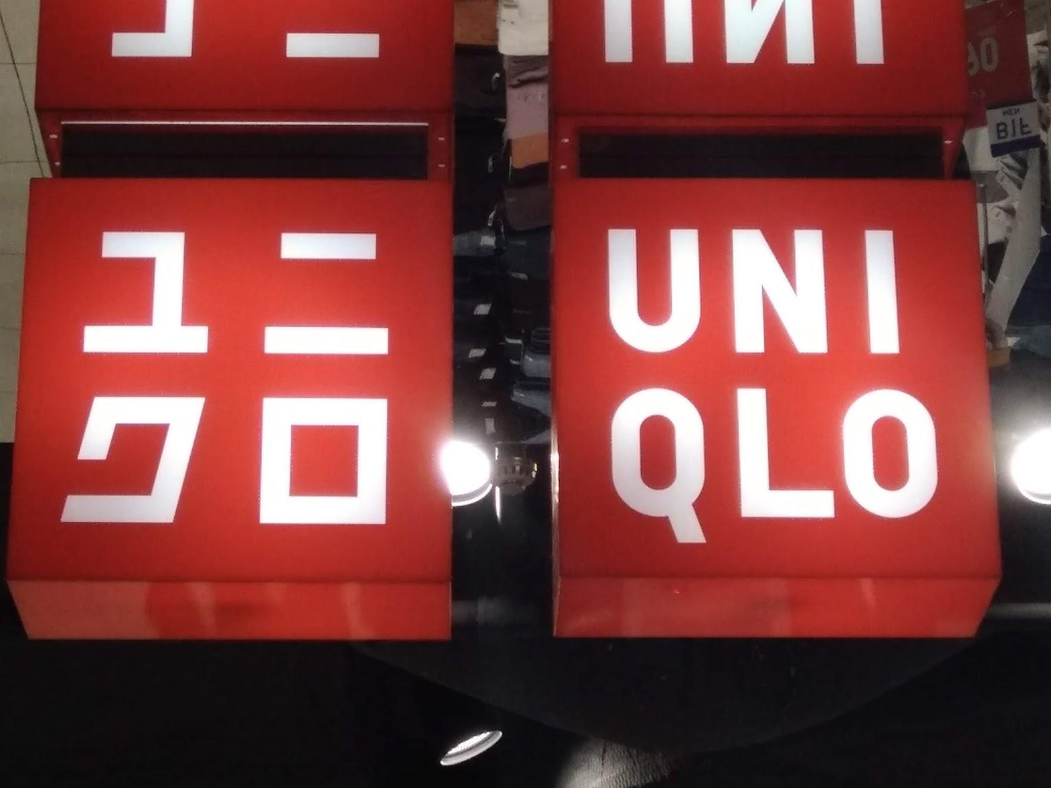 UNIQLOの看板