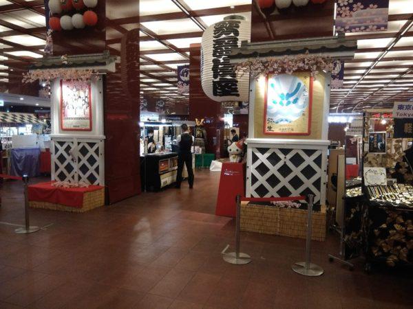 歌舞伎座の地下売店