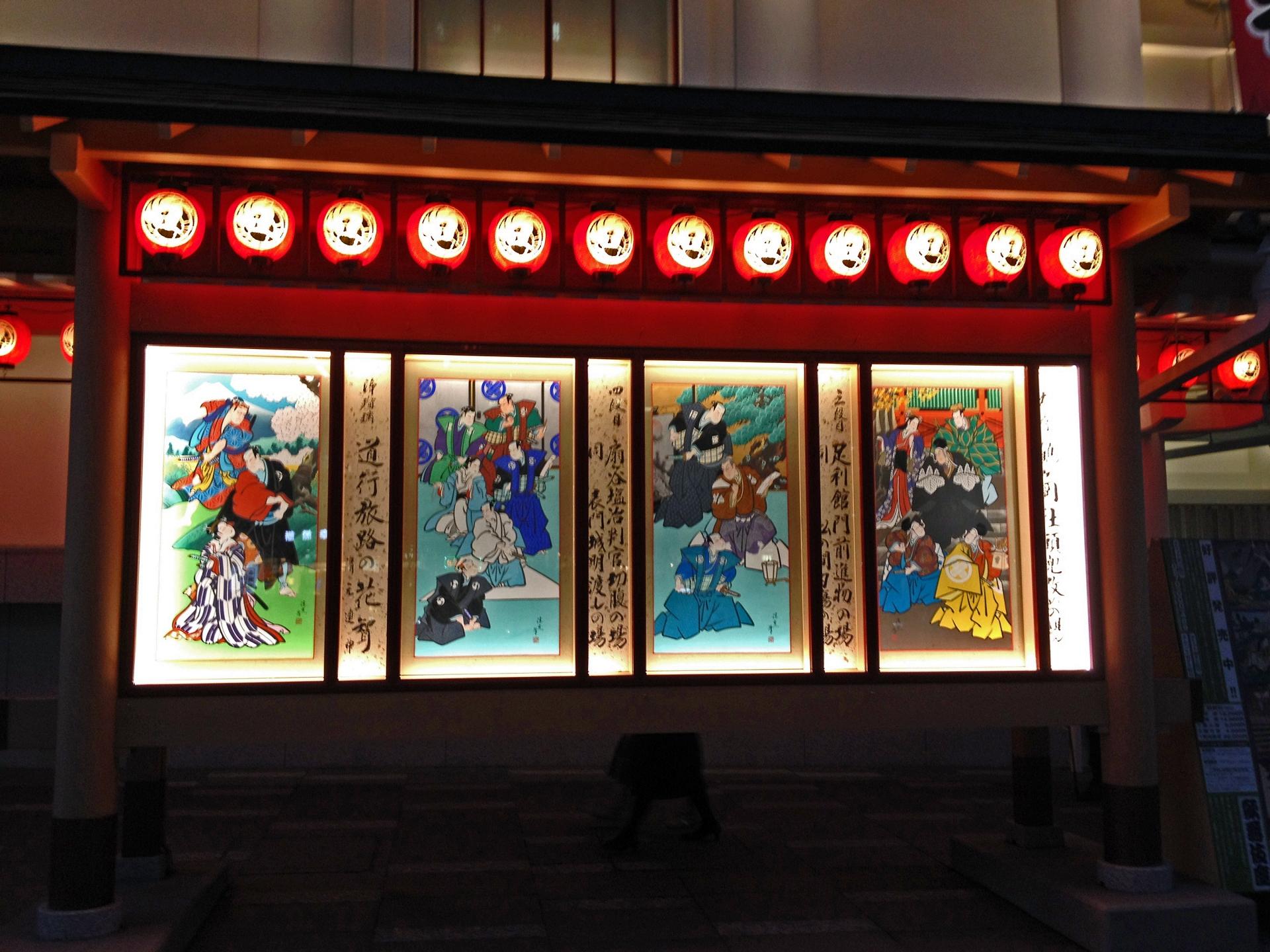 歌舞伎座の芝居絵