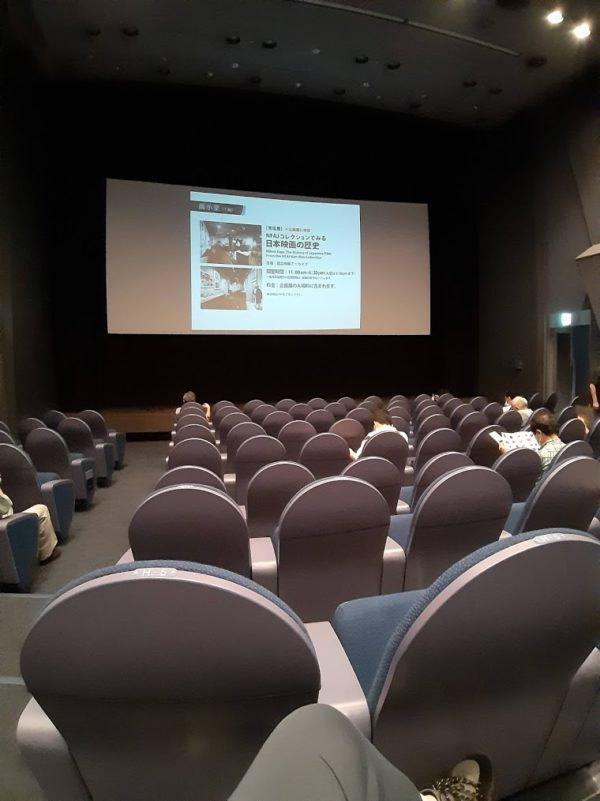 国立映画アーカイブ大ホール