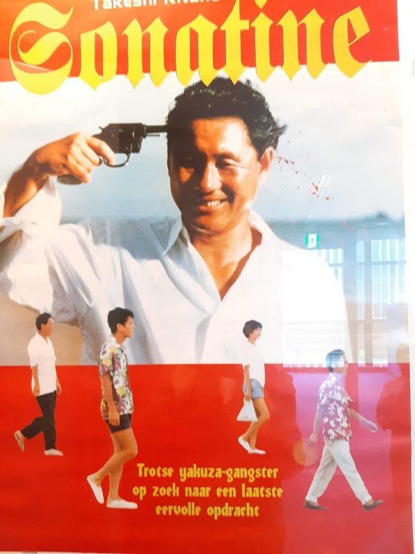 映画『ソナチネ』のチラシポスター
