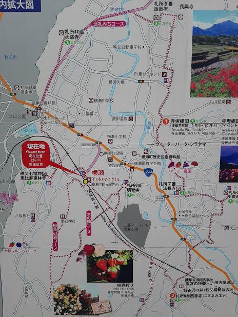 西武横瀬駅からのハイキングマップ