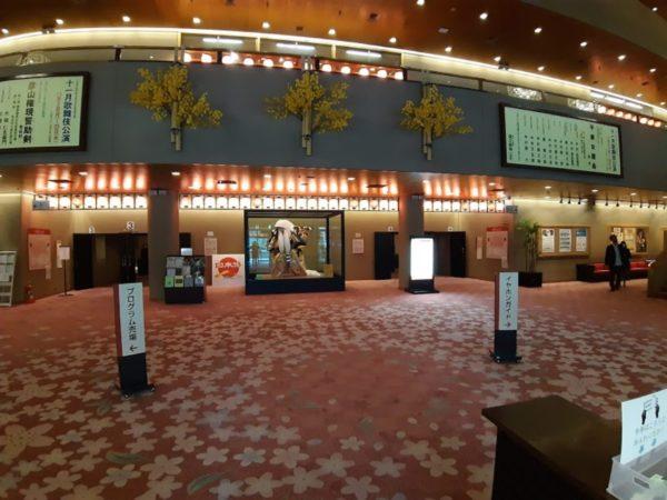 国立劇場ロビーの風景