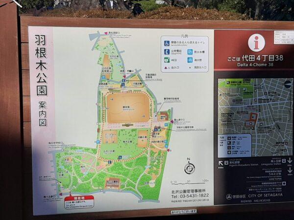 羽根木公園案内図
