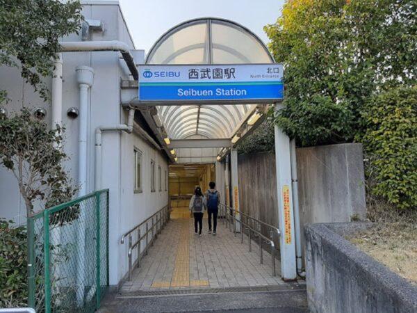 「西武園」駅
