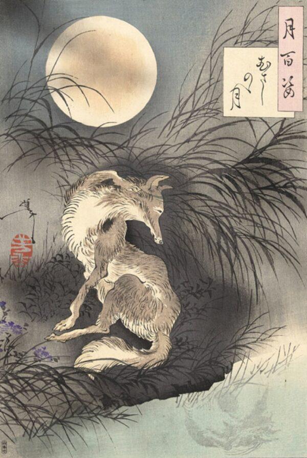 月岡芳年作「むさしの月」