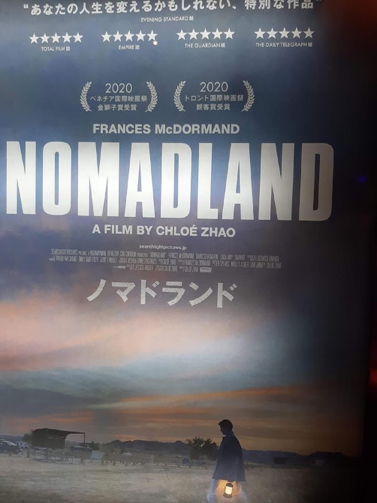 映画『ノマドランド』のポスター