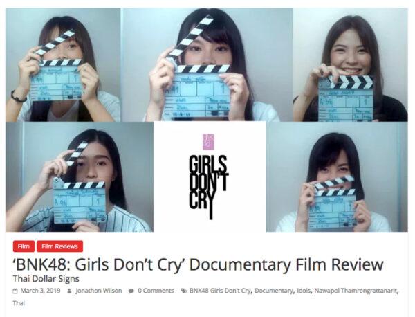 映画『BNK48 Girl's Don't Cry』ポスター